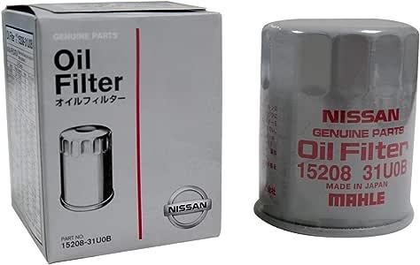 Nissan PATROL OIL FILTER