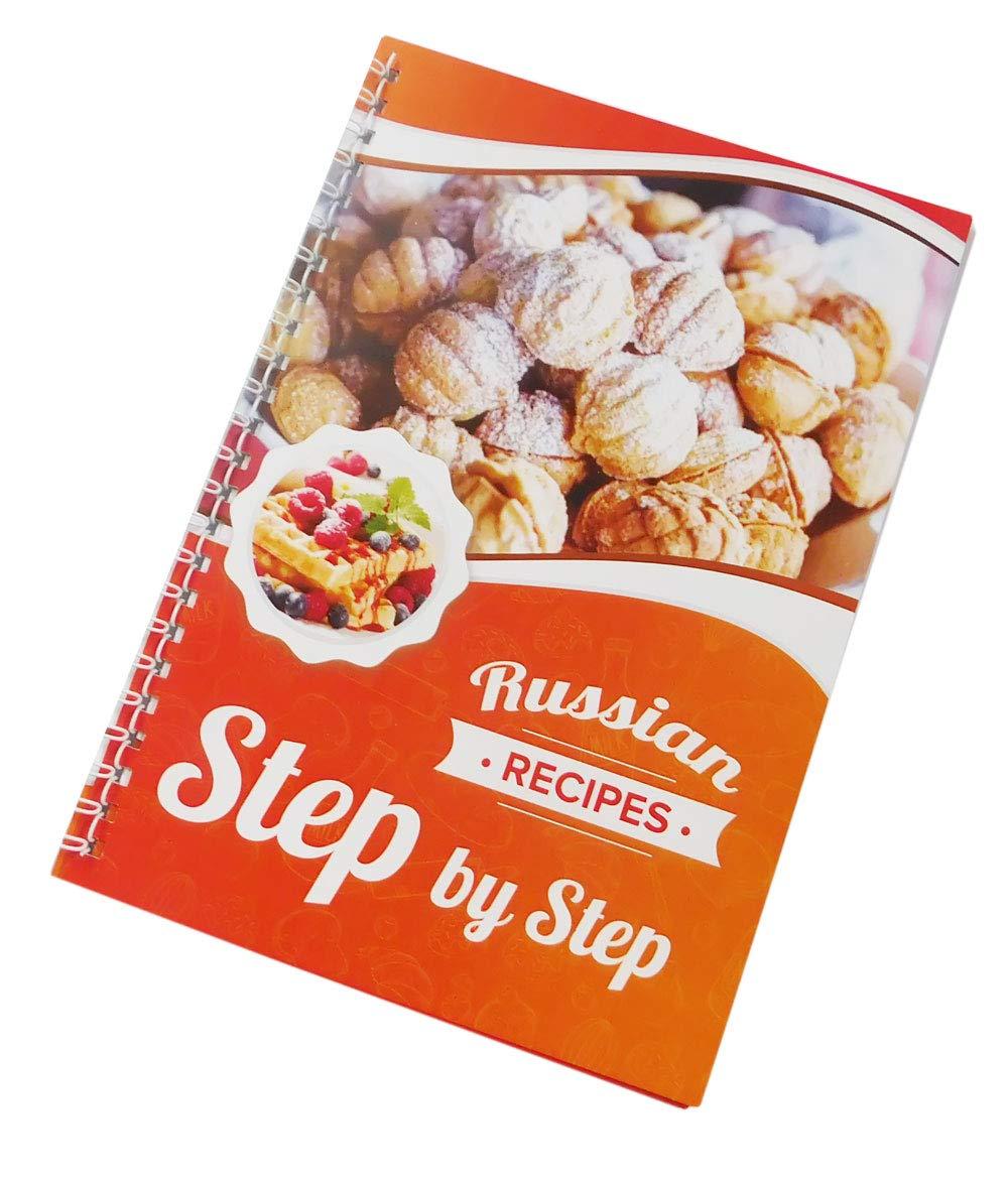 Metal Mold 7 Sweet Ussr Russian Pastry Cones Shishki Oreshki Nuts Nutlets Cookie by lasunka (Image #4)