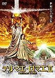 Japanese Movie - Thermae Romae 2 [Japan DVD] TDV-24776D