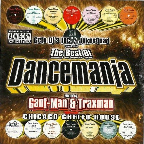 Best Of Dancemania Juke [Explicit]