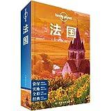 孤独星球Lonely Planet旅行指南系列:法国(第三版)