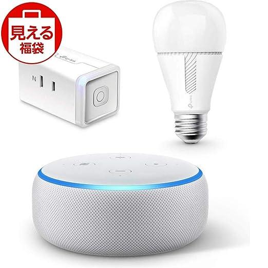 Alexaスターター福袋 3点セット(TP-Link) - スマートプラグ、ランプ + Echo Dot (エコードット)第3世代 - スマートスピーカー with Alexa、サンドストーン
