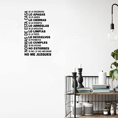 Amazon Com Wall Sticker Inspirational Quotes Spanish House Rules