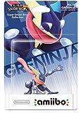 Amiibo Greninja - Super Smash Bros. Collection