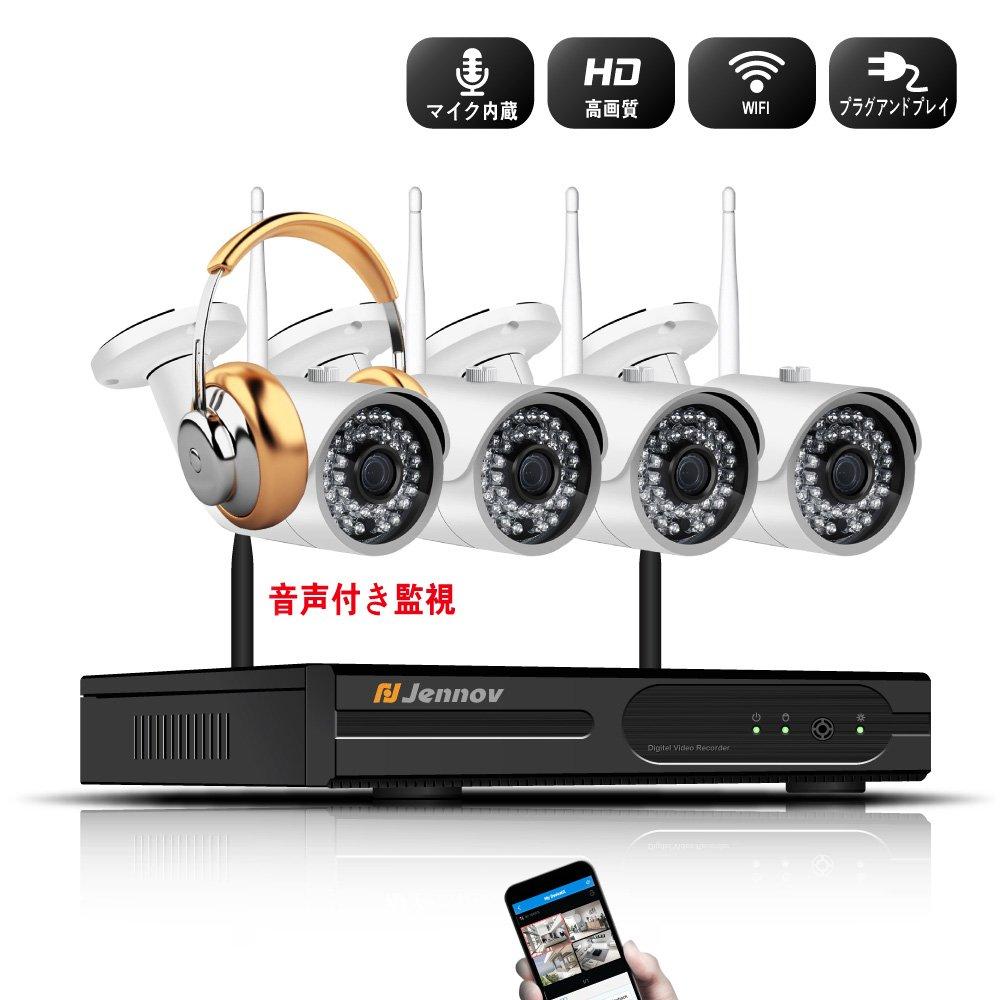 Jennov 4CH Wi-Fi 防犯カメラシステム 4台200万画素 暗視防水 屋内屋外 録音機能付き ホーム用ビジネス用CCTV遠隔監視 動体検知 警報(ハードディスクが含まない)。 B07CKVLF6R 4台200万画素スーツ AUDIO