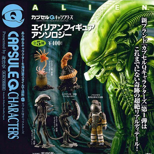 Kaiyodo capsule Q Characters Alien Anthology figure all five full comp set Gachapon figure (japan import)