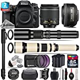 Holiday Saving Bundle for D7500 DSLR Camera + 35mm 1.8G DX Lens + 650-1300mm Telephoto Lens + AF-P 18-55mm + 500mm Telephoto Lens + 2yr Extended Warranty + 32GB Class 10 - International Version