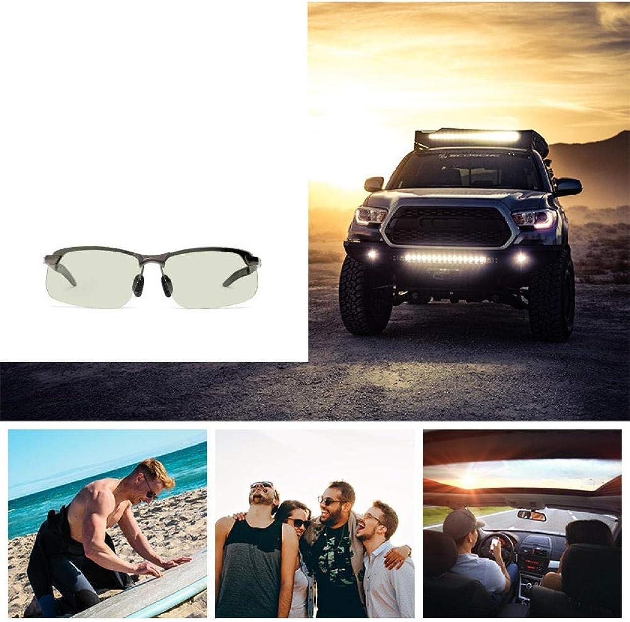 XRYG Gafas de sol deportivas cl/ásicas de moda para hombres Smart Photochromic UV400 Polarizador de visi/ón nocturna Gafas de ciclismo de conducci/ón al aire libre