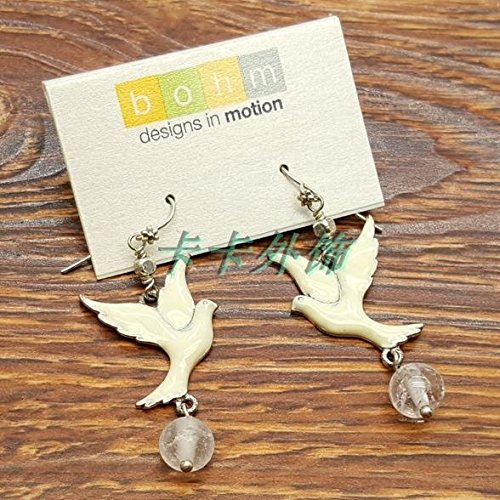 riginal natural crystal beads cloisonne enamel antique silver ore peace dove earrings earrings ()