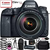 Canon EOS 6D Mark II with EF 24-105mm f/4L IS II USM Lens – 11PC Accessory Bundle Includes 3 Piece Filter Kit (UV, CPL, FLD) + 4 Piece Macro Filter Set (+1, +2, +4, +10) + Lens Cap Keeper + MORE Review