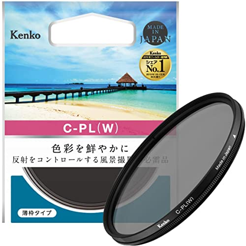 KenkoサーキュラーPL(W)