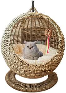 UTOPIAY Cama de Gato Hecha a Mano, Seagrass Woven Casa del Gato, Hamaca Creativa del Gato Cesta para Nido de Gato Fino con cojín Suave 60 x 46 cm: Amazon.es: Hogar