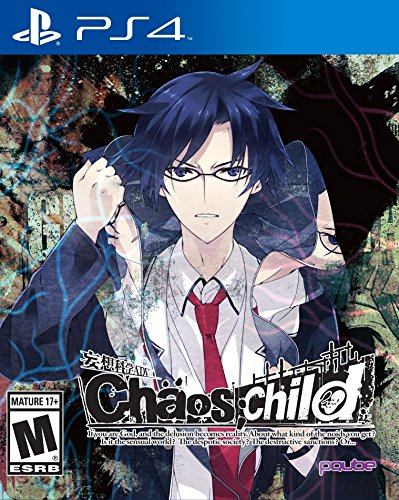 Chaos Gate (Chaos;Child - PlayStation 4)