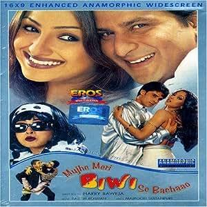 Mujhe Meri Biwi Se Bachaao 2001 Hindi Film / Bollywood
