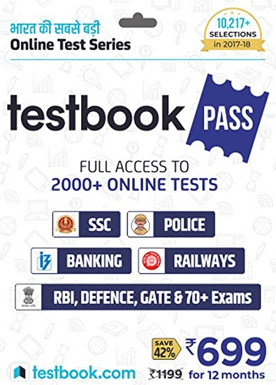 Testbook com Pass - 1 Year Subscription (Activation Key Card)