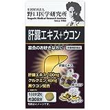 明治薬品 野口肝臓エキス+ウコン 60粒