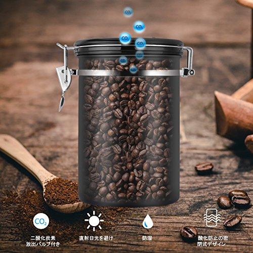 コーヒー 豆 保存 容器 コーヒー豆の保存容器は100均の瓶でも大丈夫!豆袋のロゴを使ってオシ...
