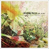 HAIKEI ARU ASA NI by DOUBLE FACE [Music CD]