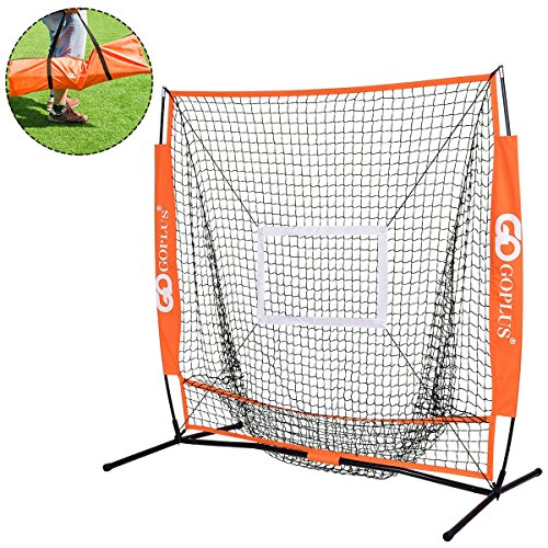 Goplus 5'×5' Baseball Net Softball Net Portable Large Mouth Net with Bow Frame & Carry Bag for Practice Hitting, Pitching, Batting, Fielding and Catching by Goplus