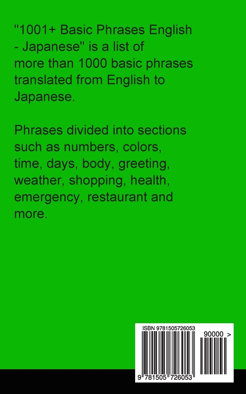 1001 Basic Phrases English Japanese English And Japanese Edition