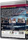 Inferno 1953 3D Blu-ray Region Free