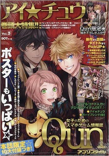 applistyle magazine