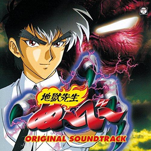 HELL TEACHER NUBE ORIGINAL SOUNDTRACK MUSIC COLLECTION(ltd.) by Et Al.) Animation Soundtrack (Music By Naritaka Takayama (2015-01-21)