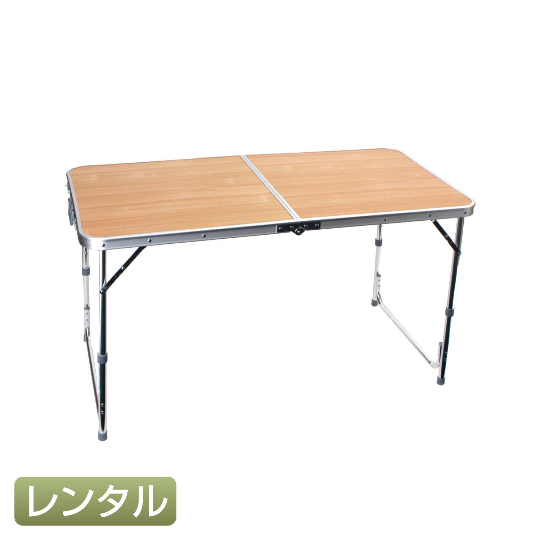 [BBQ器材レンタル利用チケット]折りたたみテーブル