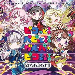 BanG Dream! ガルパ☆ピコ DVD