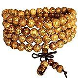 Wood Bracelet Tibetan Buddhist Link Wrist Sandalwood Beads Prayer Mala Elastic (108beads-wenge)