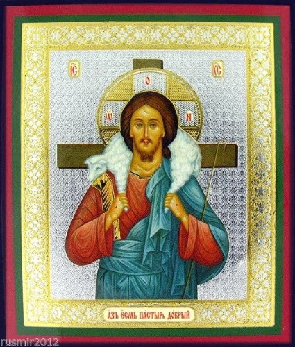 Christ the good Shepherd Russian Mini Icon 3