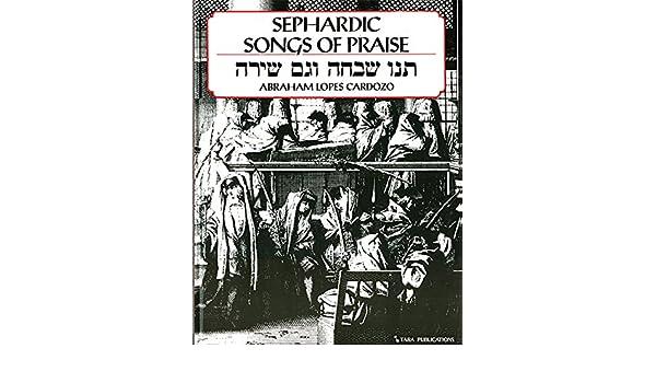 Sephardic Songs for All (Tara Books)