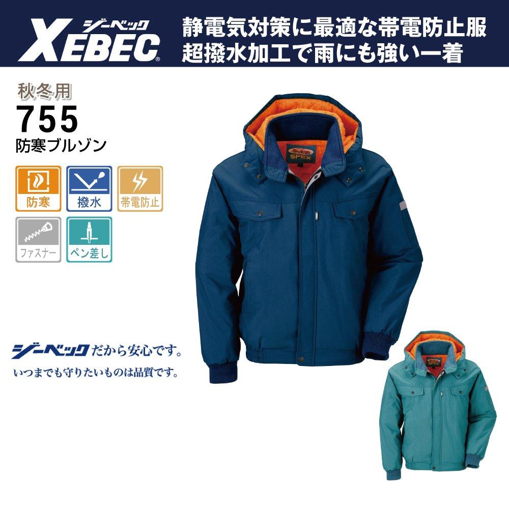 XEBEC(ジーベック) 帯電防止(JIS規格) 防寒 ジャケット 超撥水加工 B077JP84F8 M グリーン グリーン M