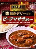 recipes for beef s - 210gX3 one House Delhi premium recipes beef masala curry