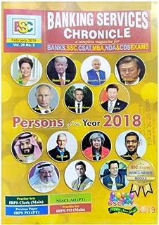 2015 bsc magazine pdf may