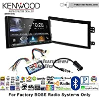 Volunteer Audio Kenwood DMX7704S Double Din Radio Install Kit with Apple CarPlay Android Auto Bluetooth Fits 2003-2005 Nissan 350Z (With Bose)