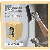 簡単!グレーの練り漆喰プレミアム 全4色 ライトグレー 4kg(畳2枚分 3.3m2)/PROST 練済み漆喰 日本製 左官 塗り壁 漆喰 ペイント