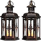 JHY DESIGN Set of 2 Decorative Lanterns -10 inch High Vintage Style Hanging Lantern Metal Candleholder Black with Gold…