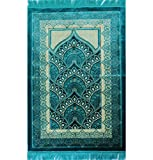 Wide Plush Velvet Islamic Prayer Rug Namaz Sajjadah Muslim Namaz Seccade Turkish Prayer Mat Free Cap Carpet (Turquoise)
