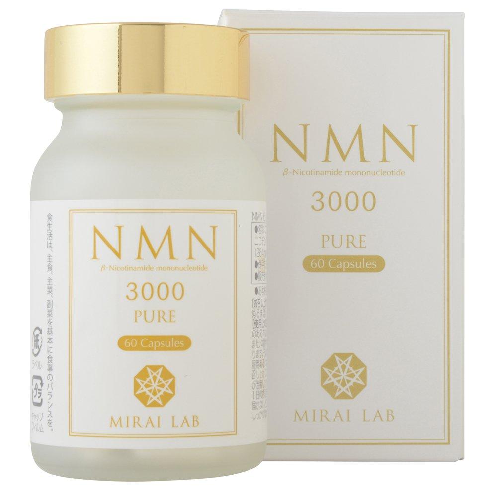 NMNピュア3000 Amazon限定 6個セット B01CHSY3G4