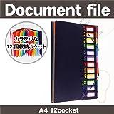 【Yosishop】ドキュメントファイル 12ポケット 書類 分類 収納 整理 仕分け ファイルケース カラフル 持ち運び 防水 返金保証