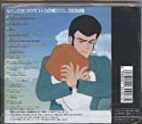 Lupin the 3rd Castle Of Cagliostro BGM Soundtrack