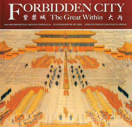 The Forbidden City ()