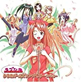Love Hina: Hinata Girls Song Collection