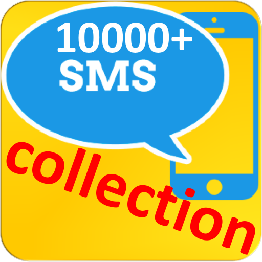 SMS Collection (Card Wireless Reader Smart)