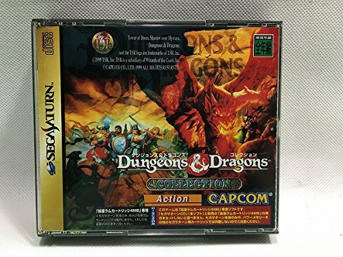 Dungeons & Dragons Collection [Japan Import]