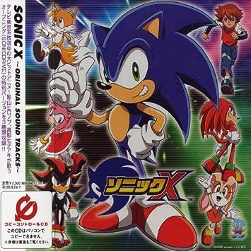 Game Music Sonic X Amazon Com Music