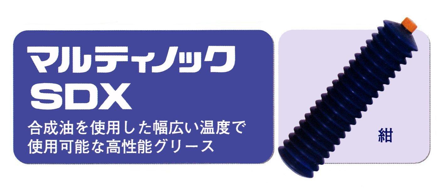 JX日鉱日石 マルティノックSDX   (長寿命型高速転がり軸受用グリース) 400gX20本(ジャバラ式) B00BVTKDN8