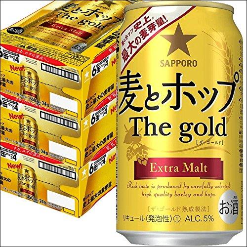 サッポロ麦とホップ 350ml缶3ケース(72本入)  B00ICY7VN0