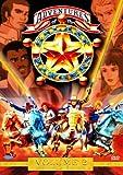 Galaxy Rangers - Season 2, Episoden 26-45 [4 DVDs]